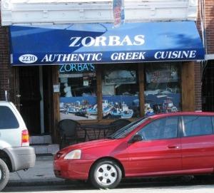 Zorba's - Exterior