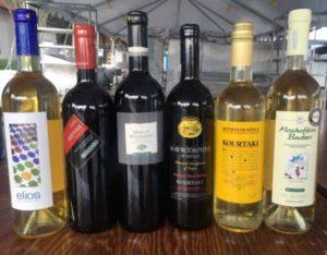Greece - Boutari Wines