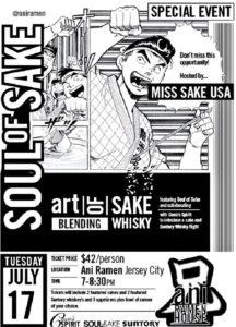 Soul of Sake