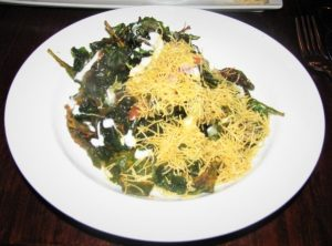 Indeblue - Spinach Chaat
