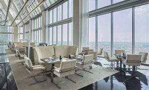 JG Sky High Lounge - View